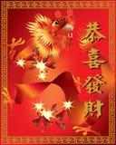 Dragão vermelho ilustração stock