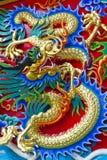 Dragón Foto de archivo libre de regalías