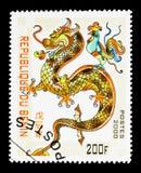 Dragón, Año Nuevo chino - año del serie del dragón, circa 2000 Imagenes de archivo