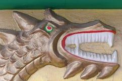 Dragón asiático Foto de archivo libre de regalías
