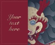 Dragón chino stock de ilustración
