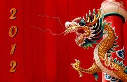 Dragón chino de oro gigante Imagenes de archivo