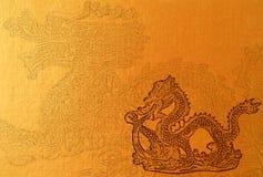 Dragón chino del medio de la caligrafía del Año Nuevo Fotografía de archivo