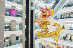 Dragón chino en alameda de compras Fotografía de archivo libre de regalías