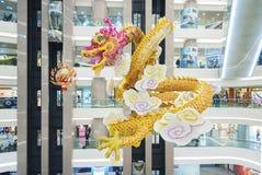 Dragón chino en alameda de compras Fotografía de archivo