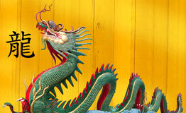 Dragón chino gigante en WAt Muang, Tailandia Foto de archivo libre de regalías