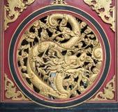 Dragón chino tallado madera Fotografía de archivo