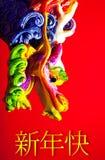 Dragón colorido Fotografía de archivo libre de regalías