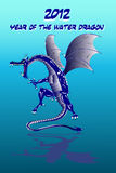 Dragón de agua 2012 Imágenes de archivo libres de regalías