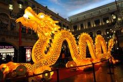 Dragón de la iluminación en el veneciano Fotografía de archivo