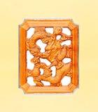 Dragón de la porcelana Imagenes de archivo