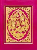 Dragón de oro tallado adornado en puerta de madera roja Imágenes de archivo libres de regalías