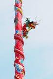 Dragón en poste rojo Imagen de archivo libre de regalías