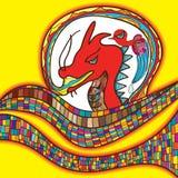 Dragón enojado Imagen de archivo libre de regalías