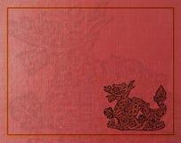 Dragón y fondo de la textura Imágenes de archivo libres de regalías