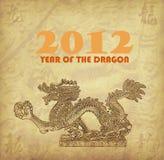 Dragón y fondo de la textura Fotografía de archivo