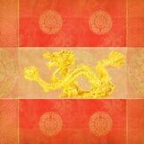 Dragón y fondo de la textura Imagen de archivo