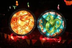 Dragón y Maori Taniwha Lantern chinos Imágenes de archivo libres de regalías