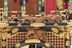 Dragões ornamentado e arte -final, Japão Imagem de Stock