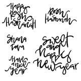 Dragen bokstäver för Shana tova hand Vektor Illustrationer