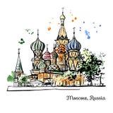 Dragen illustration för vektor hand med berömd ryssbyggnad Royaltyfri Bild