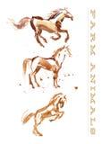 Dragen illustration för vattenfärg hand av den gulliga hästen Royaltyfria Bilder