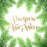 Dragen text för Prospero Ano Nuevo Spanish Happy New Year guld- kalligrafi hand på kransprydnaden för templ för bakgrund för häls vektor illustrationer