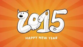 Dragen video bakgrund för lyckligt nytt år 2015 hand lager videofilmer