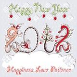 Dragões do ano novo 2012 que cumprimentam o cartão do vetor Imagens de Stock Royalty Free