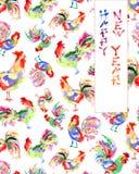 Dragit ljust hälsningkort för vattenfärg hand med tuppen, chi Royaltyfria Bilder