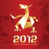 Dragón de Origami, 2012 años - Red&Gold Fotografía de archivo