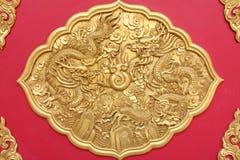 Dragón de oro doble Fotos de archivo
