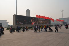 Dragningar i Kina Arkivbilder
