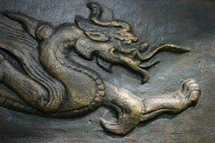 Drago asiatico in bronzo Immagine Stock