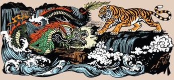 Drago asiatico orientale contro la tigre nel paesaggio illustrazione vettoriale