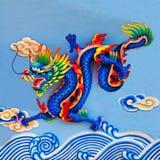 Drago cinese blu Immagini Stock