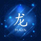 Drago cinese del segno dello zodiaco Fotografie Stock Libere da Diritti