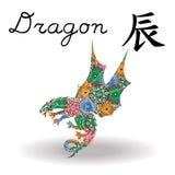 Drago cinese del segno dello zodiaco con i fiori geometrici di colore Fotografia Stock