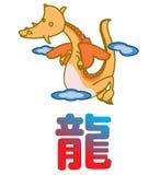 Drago cinese dello zodiaco Fotografia Stock
