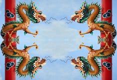Drago cinese dorato gemellare Immagine Stock