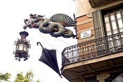 Drago del ferro di Bruno Cuadros della casa di Barcellona fotografia stock libera da diritti
