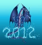 Drago di acqua 2012 Immagine Stock
