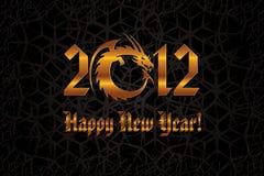 Dragão do ouro. Cartão do ano 2012 novo Fotos de Stock Royalty Free
