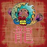 Drago - horoscope di anno della Cina royalty illustrazione gratis