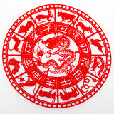 Dragon. This is a picture of the Chinese paper cutting. Paper-cutting is one of the traditional Chinese arts and crafts Stock Image