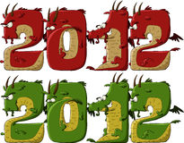 Dragon 2012. New 2012 dragon on a white background, vector stock illustration