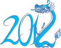 Dragon 2012. New Year of the Dragon 2012 Vector Illustration