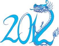 Dragon 2012  Stock Image