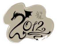 Dragon 2012. Illustration -- sign, Chinese New Year, Dragon 2012 stock illustration