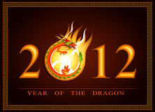 Dragon 2012 Royalty Free Stock Image